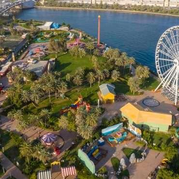 Sharjah parks