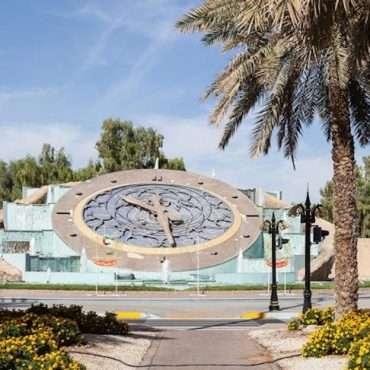 cover-al-ain-malls
