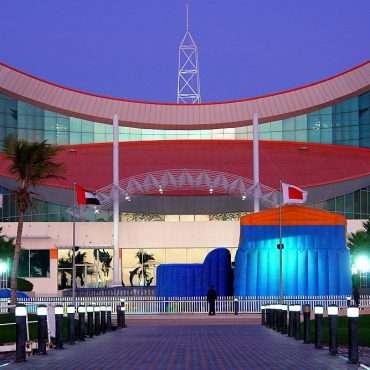 Manar Mall shopping center, Ras Al Khaimah, RAK, United Arab Emirates, UAE